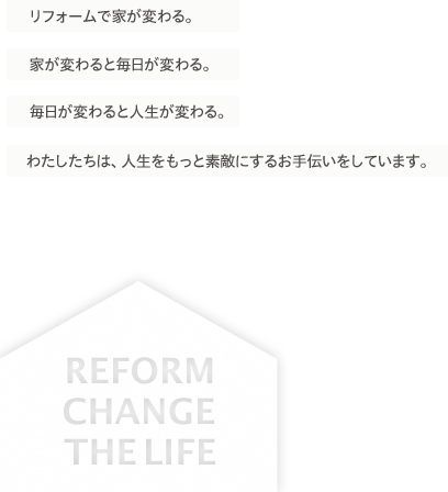 REFORM CHANGE THE LIFE