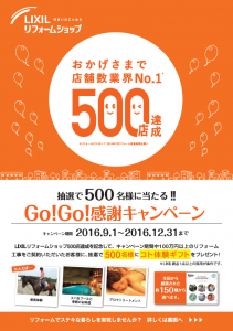 GOGO表