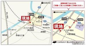 多田地図UP
